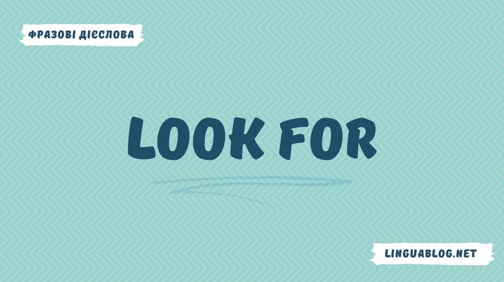 Look for: значення та приклади вживання