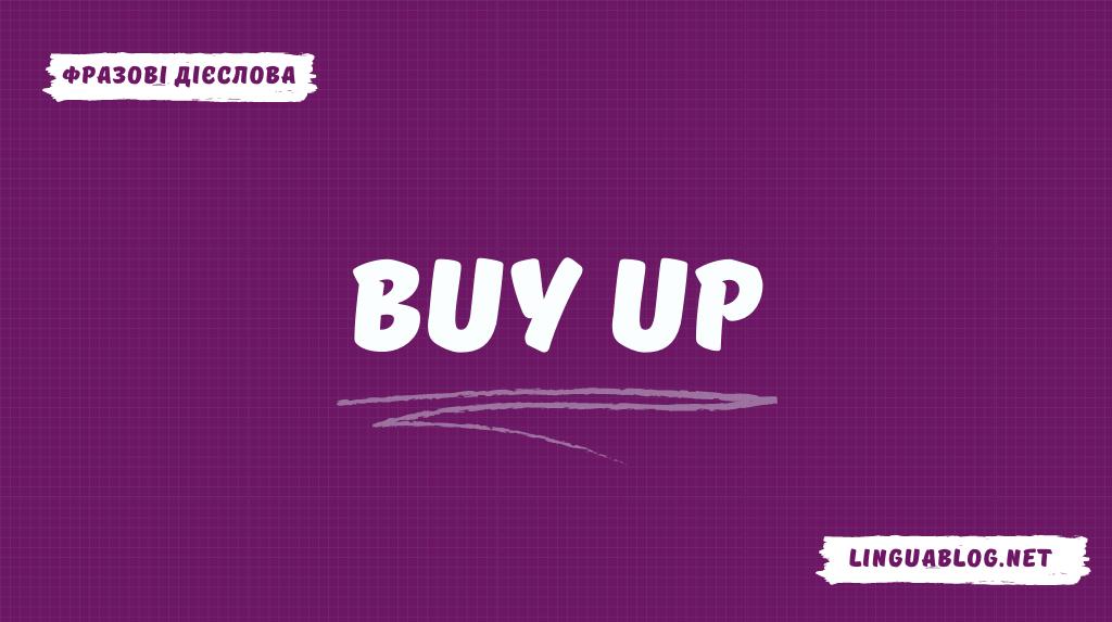 Buy up: значення та приклади вживання