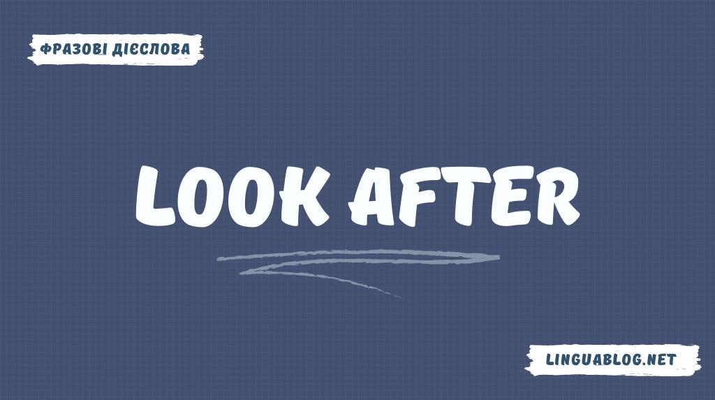Look after: значення та приклади вживання