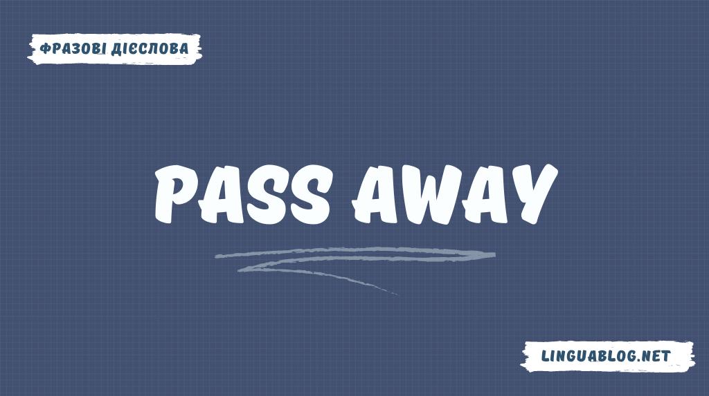 You are currently viewing Pass away: значення та приклади вживання